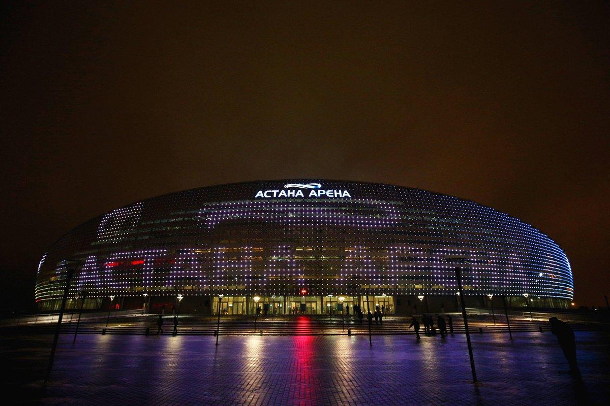 Астана Арена.