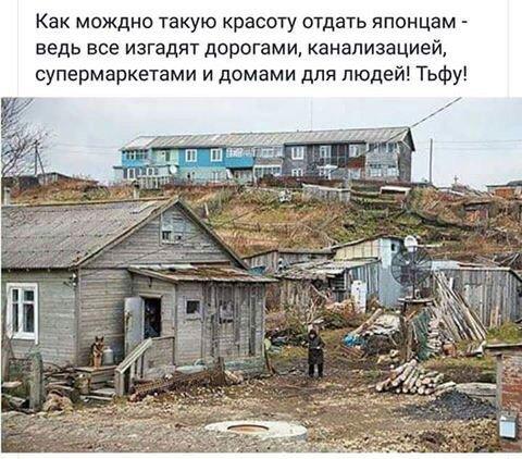 """""""Россия делает все что необходимо, чтобы обезопасить себя на фоне экспансии в сторону ее границ со стороны НАТО"""", - Песков - Цензор.НЕТ 5770"""