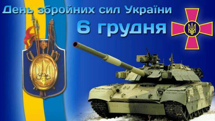 Порошенко наградил военнослужащих и сотрудников ВСУ по случаю 25-летия Вооруженных Сил Украины - Цензор.НЕТ 8745