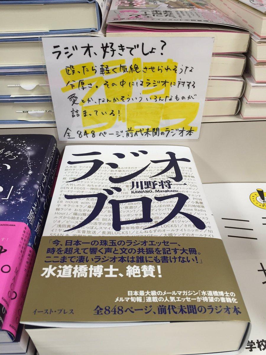 """札幌三省堂書店 on Twitter: """"こ..."""