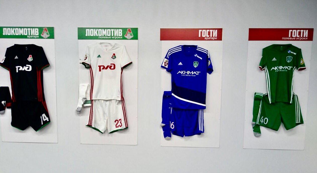 «Локомотив» сыграет в белой форме, «Терек» — в зелёной