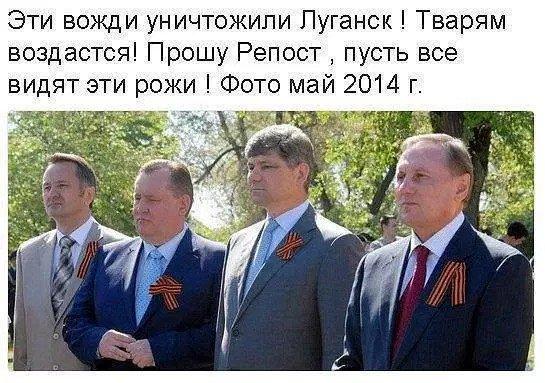 Лидеры всех групп Европарламента выступили в поддержку Украины - Цензор.НЕТ 9834