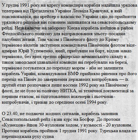 Рада определится со снятием неприкосновенности с Новинского, - решение регламентного комитета - Цензор.НЕТ 7203