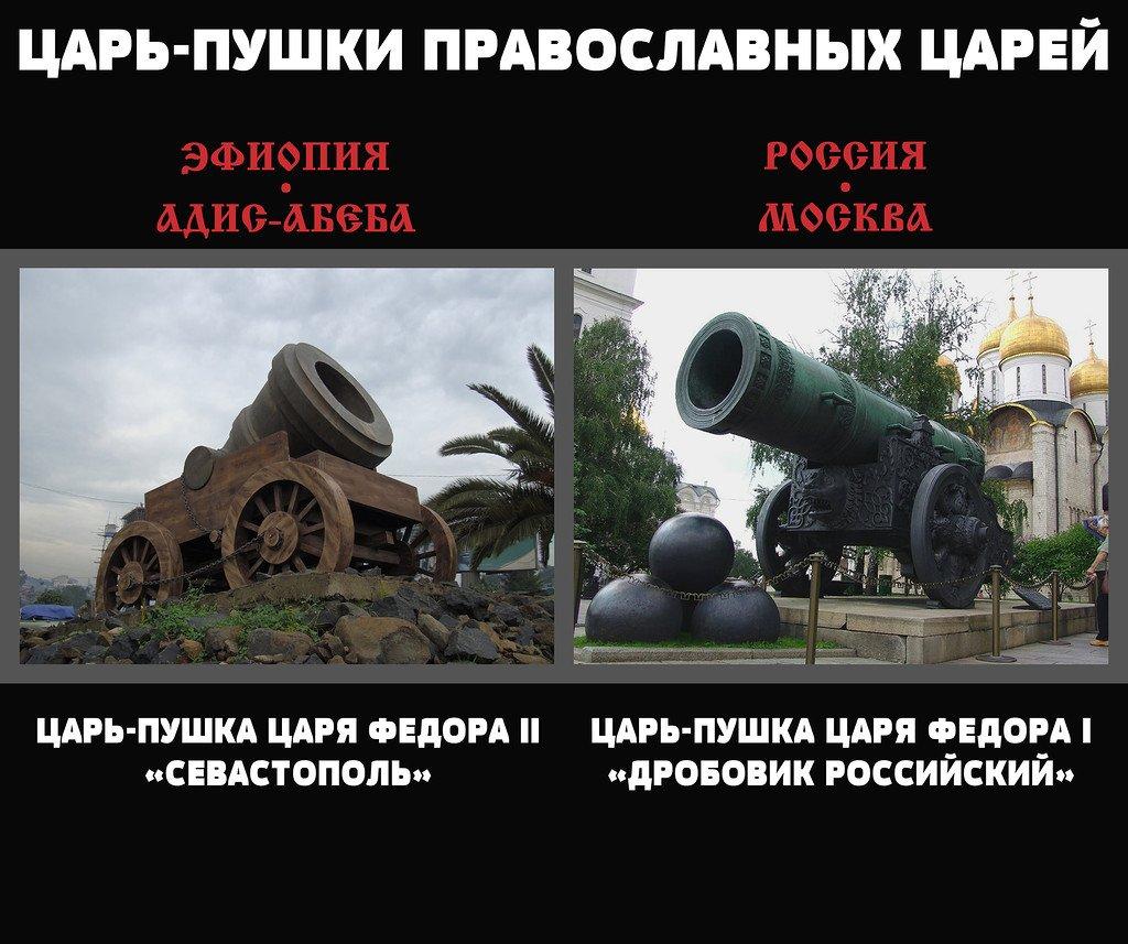 """В Докучаевск переброшено не менее двух взводов пехоты боевиков и 6 грузовиков с живой силой, - """"ИС"""" - Цензор.НЕТ 9617"""