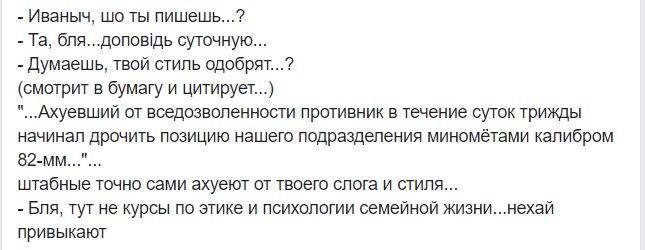 С начала суток боевики 11 раз обстреляли позиции украинских военнослужащих на Мариупольском направлении, - штаб АТО - Цензор.НЕТ 5447