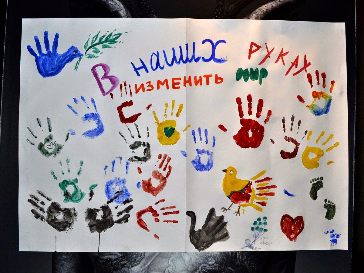 Картинки волонтеров детские