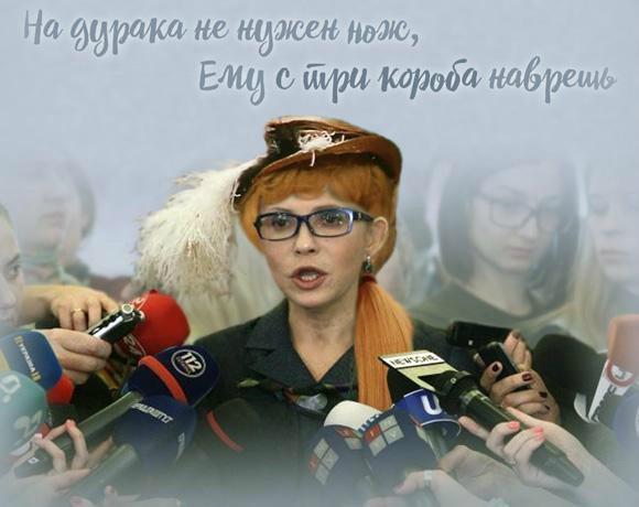 МИД Украины опровергает наличие тайных договоренностей в Минском формате - Цензор.НЕТ 7071