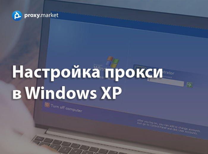 Скачать программу windows 10 бесплатно на русском языке
