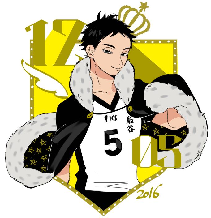 RT @kassy_xxxx: おたおめでございます!!!!!!!!! #赤葦京治生誕祭2016 https://t.co/Kke4JcOt70