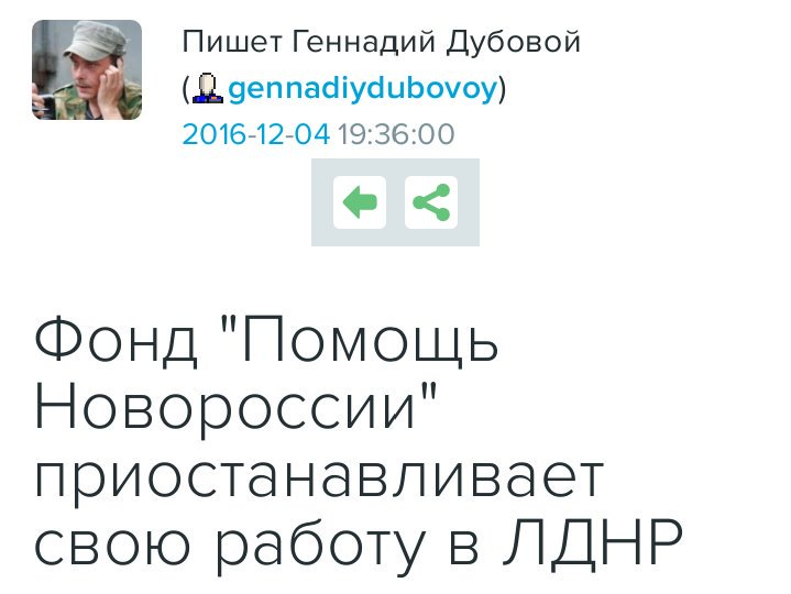 Штаб АТО не подтверждает факт взрыва химзавода в Донецке, - Матюхин - Цензор.НЕТ 3049