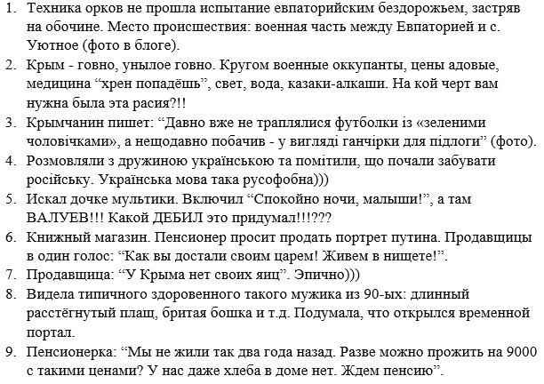 """В Докучаевск переброшено не менее двух взводов пехоты боевиков и 6 грузовиков с живой силой, - """"ИС"""" - Цензор.НЕТ 3865"""