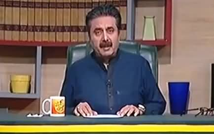 Khabardar With Aftab Iqbal - 4th December 2016 - Comedy Show thumbnail