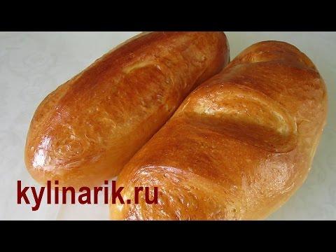 Домашний хлеб в духовке рецепты с фото живые дрожжи