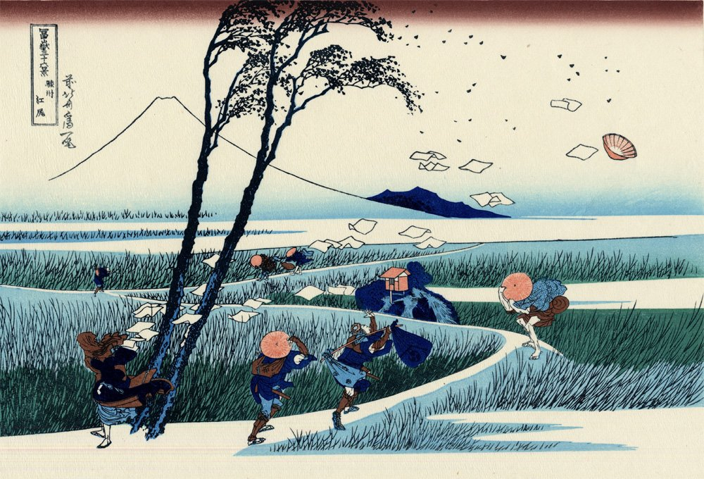 JAPAN ART  ⛩ - Page 5 Cy4AmTkUUAAxzd6