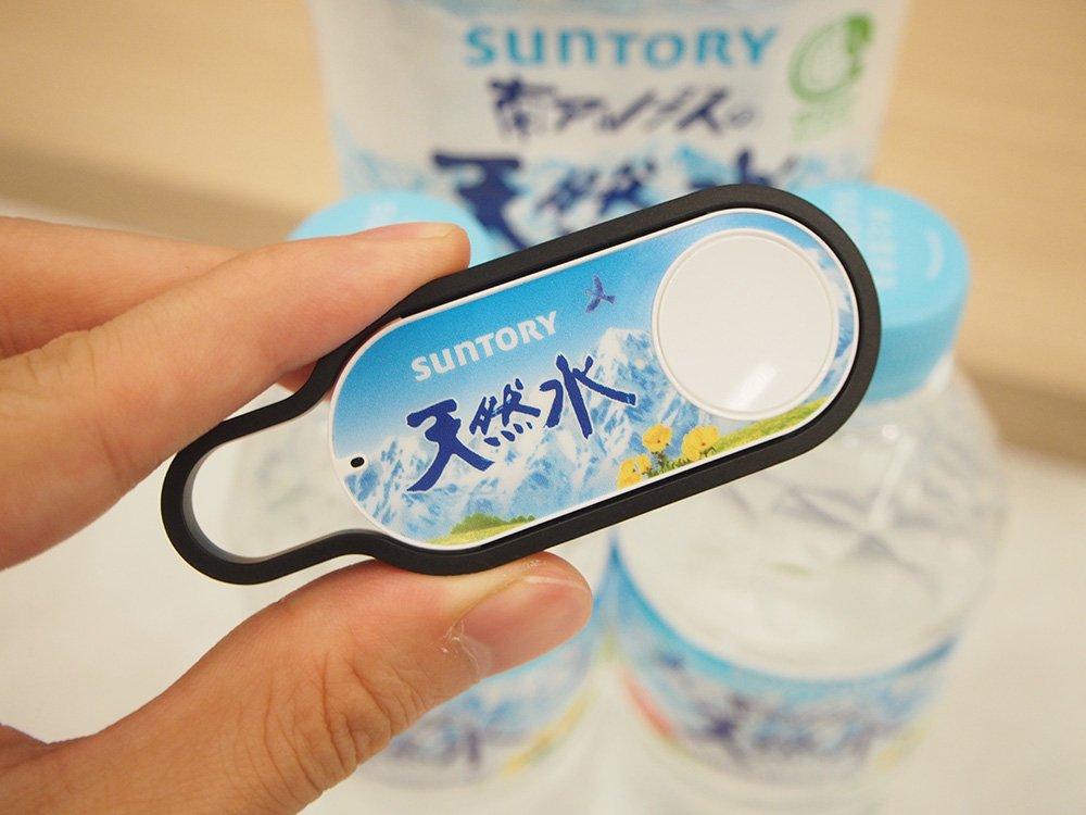 ボタン押すだけで日用品が届く「Amazon Dash Button」日本上陸 水や洗剤など1プッシュ注文