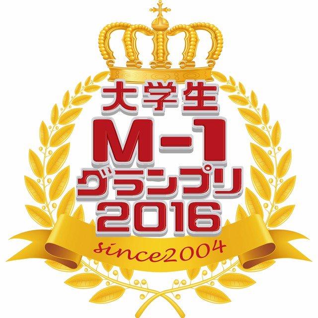 磁石、13年の歴史誇るイベント「大学生M-1グランプリ」でゲストMC