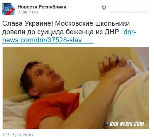 Склад террористов с тоннами взрывчатых веществ выявлен в Донецке близ жилых домов и детсада - Цензор.НЕТ 5401