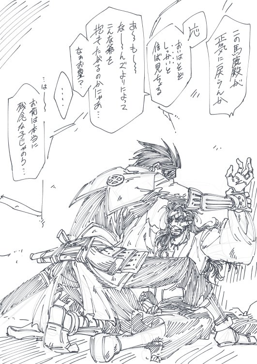 kn 受け