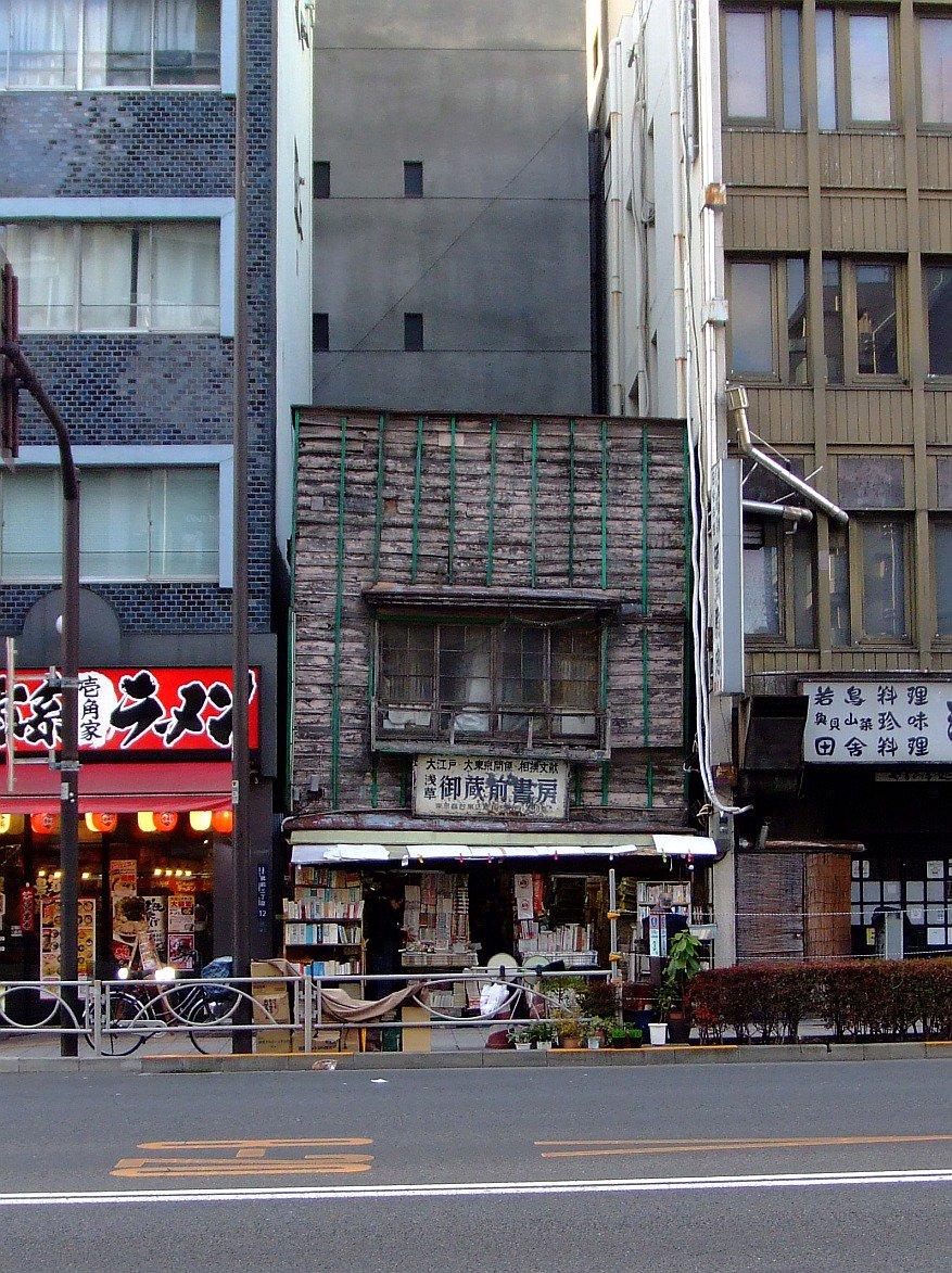 浅草 本屋
