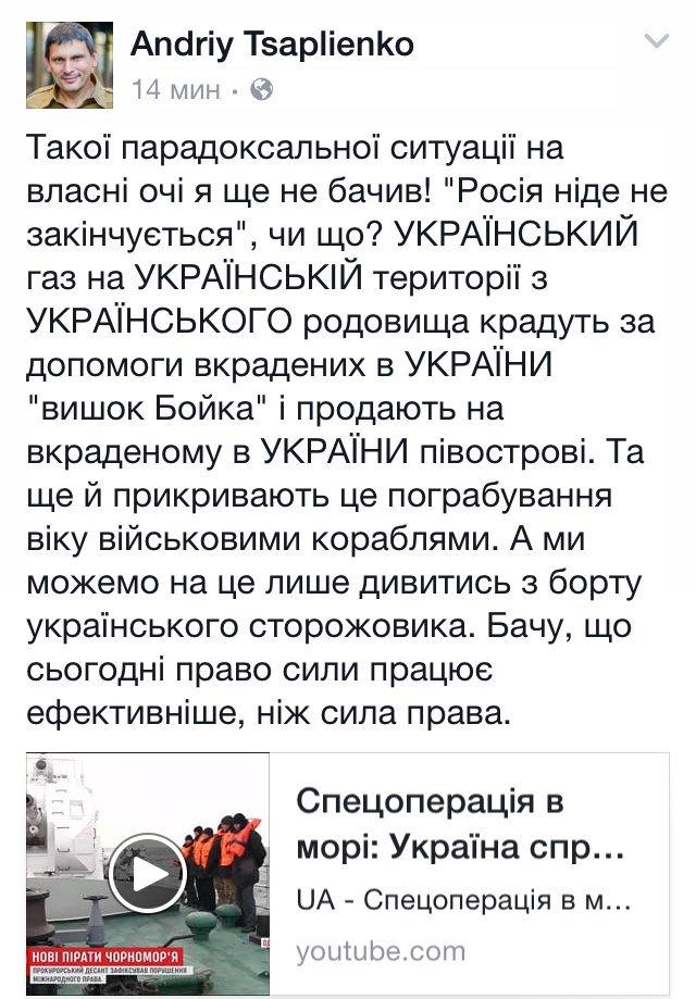 Россия не выполнила Будапештский меморандум, а также нарушила ряд международных обязательств, - посол Великобритании в Украине - Цензор.НЕТ 5712