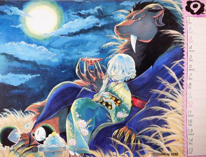 「贄姫と獣の王 イラスト」の画像検索結果