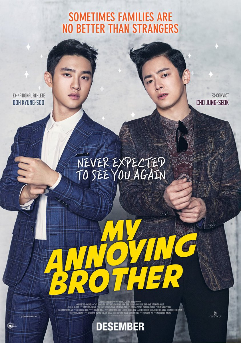 MY ANNOYING BROTHER (2016)