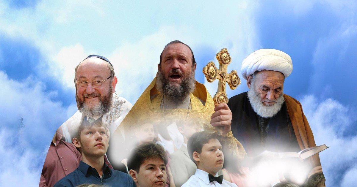 Картинки всех религий мира фото