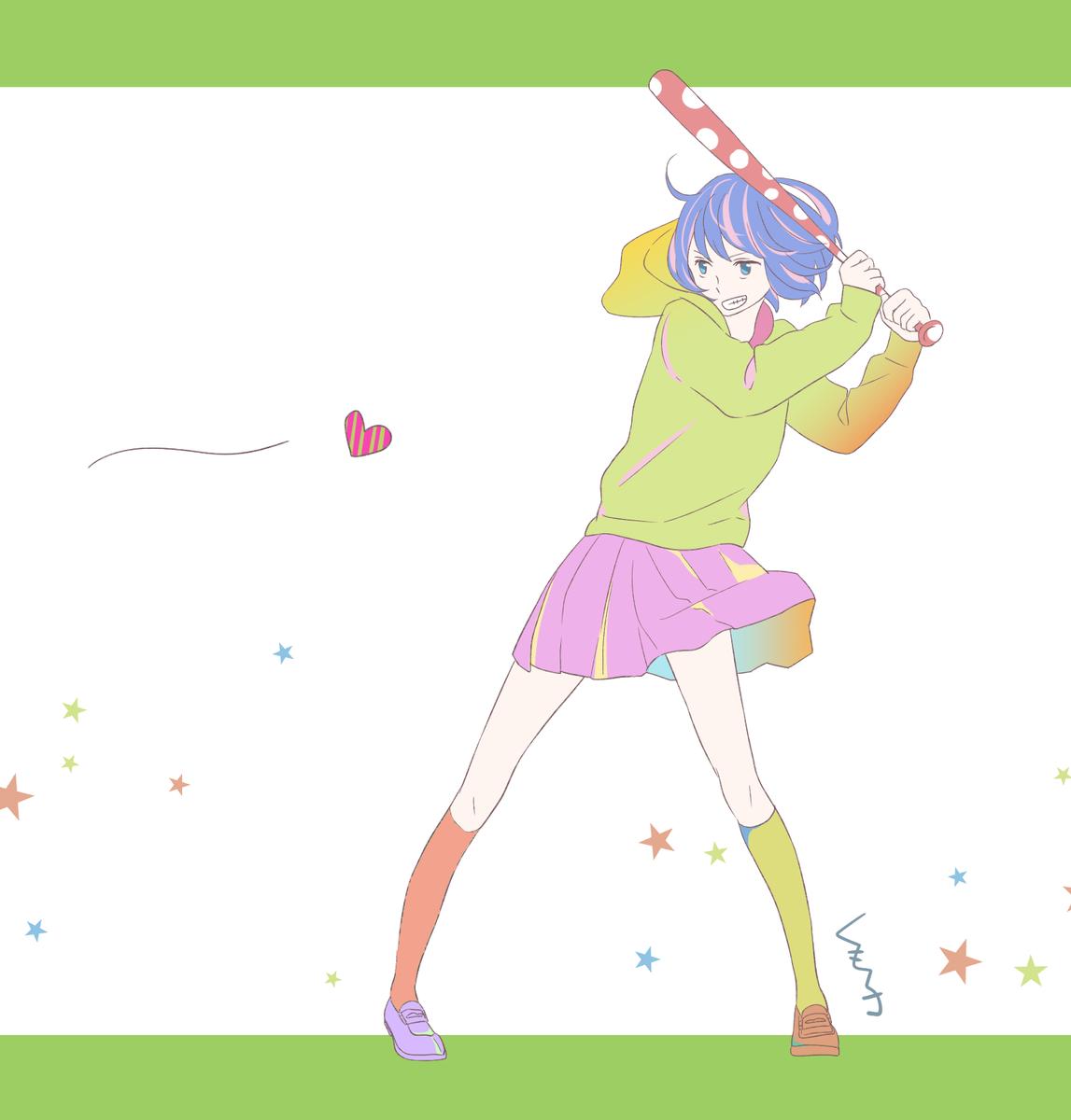 かっとばせ~恋のホームラン https://t.co/844p47uTkn