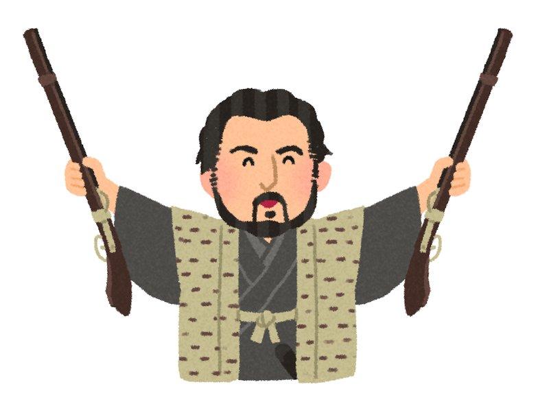 もらった金銀で武具を買い集めてしまう不穏な大阪牢人のイラストです。 いらすとやオマージュ) https://t.co/eZlnk02cW7