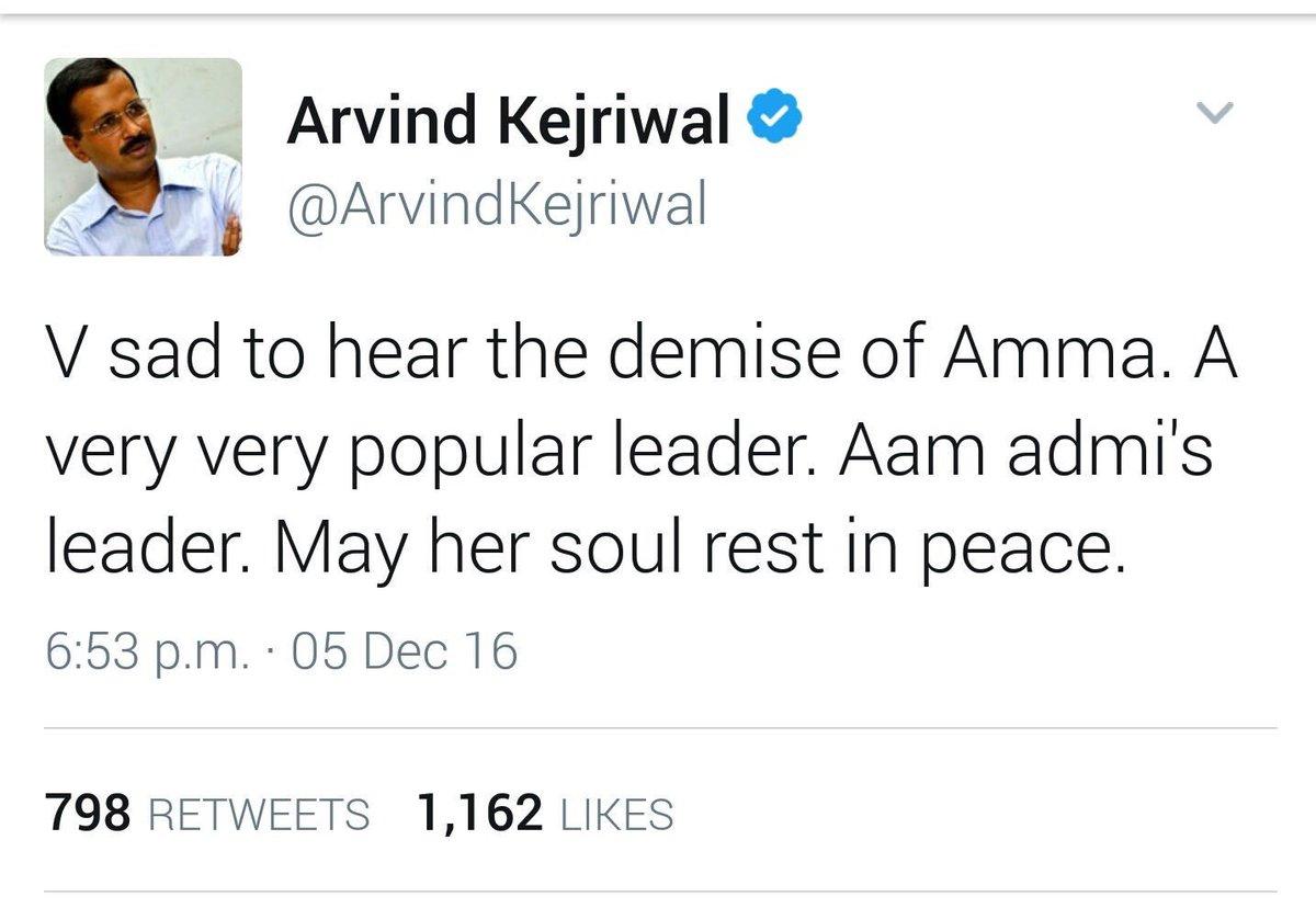 Prominent Citizen Spaminder Bharti on Twitter: