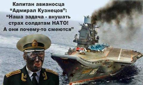 """""""Это очень напряженная, сложная, героическая работа"""", - Песков о потере Су-33 с авианесущего крейсера """"Адмирал Кузнецов"""" - Цензор.НЕТ 1080"""