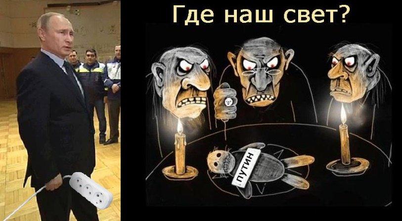 """""""Газпром"""" поставляет в Европу столько газа, сколько никогда не поставляла ни Россия, ни Советский Союз"""", - Путин - Цензор.НЕТ 9507"""