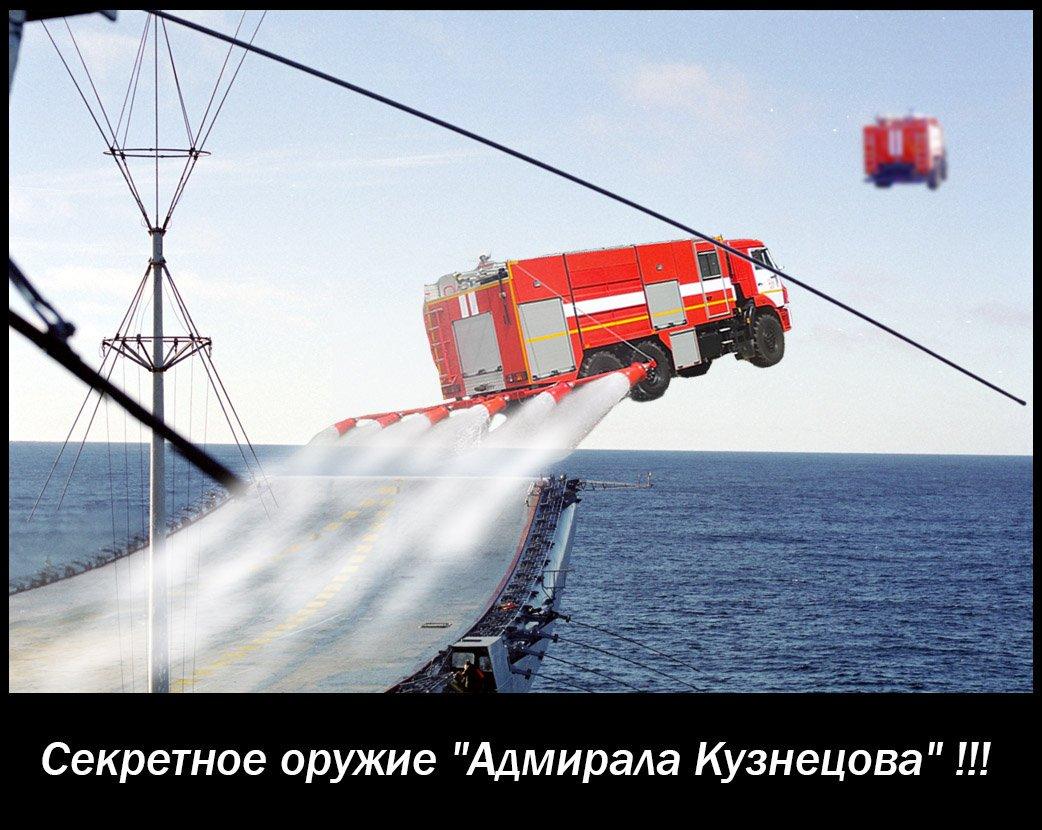 """""""Это очень напряженная, сложная, героическая работа"""", - Песков о потере Су-33 с авианесущего крейсера """"Адмирал Кузнецов"""" - Цензор.НЕТ 8012"""