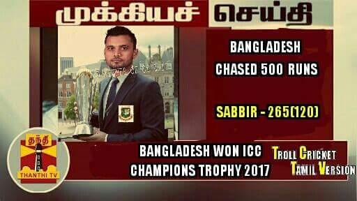 BREAKING: Bangladesh Wins ICC Champions Trophy 2017.  Source: 👉👉  #RIPThanthiTV #ThanthiTV