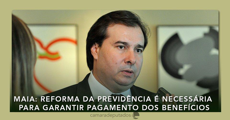 Para Rodrigo Maia, reforma da Previdência vai permitir ajuste fiscal e garantir o pagamento dos benefícios. https://t.co/EgzH8OKQiR https://t.co/dOFghnnNmY