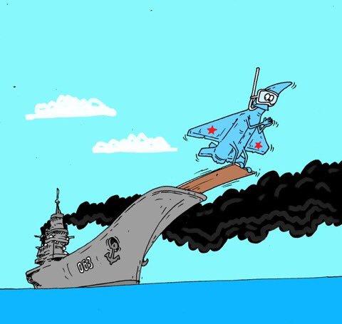 """Священник РПЦ объяснил, как попал на борт """"Адмирала Кузнецова"""": """"Партия сказала: """"Надо!"""" - комсомол ответил: """"Есть!"""" - Цензор.НЕТ 147"""