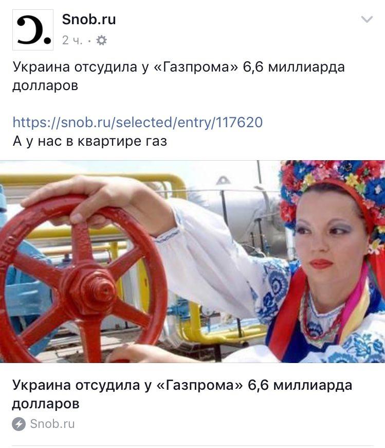"""""""Газпром"""" поставляет в Европу столько газа, сколько никогда не поставляла ни Россия, ни Советский Союз"""", - Путин - Цензор.НЕТ 6589"""