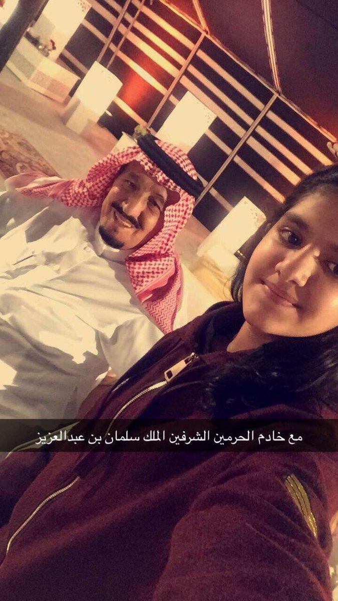 أفخم سيلفي😍😭وشرف لي اليوم مقابلة الملك/سلمان بن عبدالعزيز ال سعود❤️ #سفيرة_محاربي_السرطان  #قطر_ترحب_بملك_الحزم
