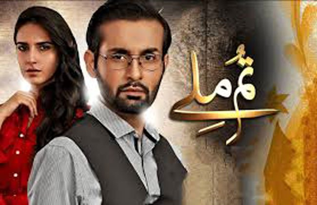 Tum Milay - 5th December 2016  - Episode 22 -  in High Quality thumbnail