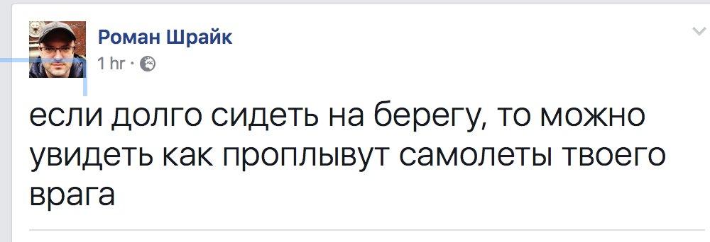 В НАТО обеспокоены наступлением войск режима Асада при поддержке России, - Столтенберг - Цензор.НЕТ 7990