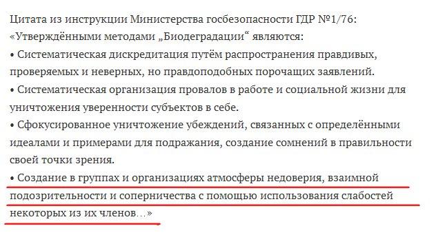 В МВД опровергли информацию о шестом погибшем в трагедии в Княжичах - Цензор.НЕТ 45