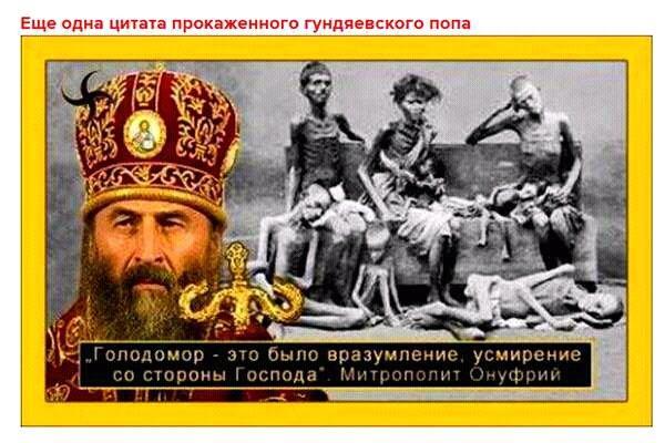 Половина саммита Украина-ЕС пройдет в формате тет-а-тет, - Елисеев - Цензор.НЕТ 1621