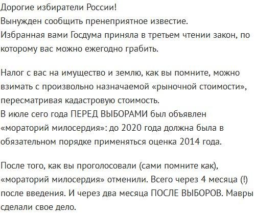 """""""России следовало бы расслабиться и принять то, что соседи могут сами выбирать свой путь"""", - Столтенберг о расширении НАТО - Цензор.НЕТ 5222"""