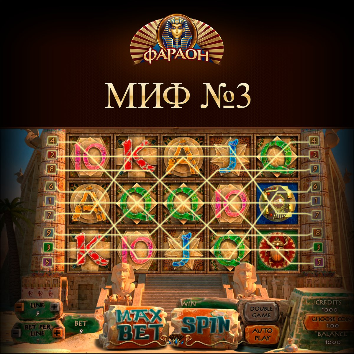 играть в игры казино