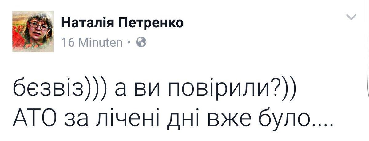 Украина выполнила все условия для получения безвизового режима, теперь очередь за Евросоюзом, - депутат Хмиль - Цензор.НЕТ 1451