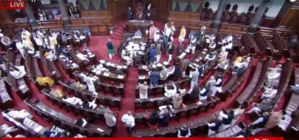 """ANI on Twitter: """"Uproar in Rajya Sabha as Opposition demands PM's presence in the Parliament #demonetisation"""""""
