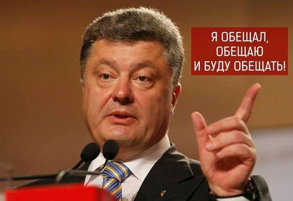 ЕС теряет терпение из-за медленной борьбы Киева против коррупции, - Reuters - Цензор.НЕТ 6666