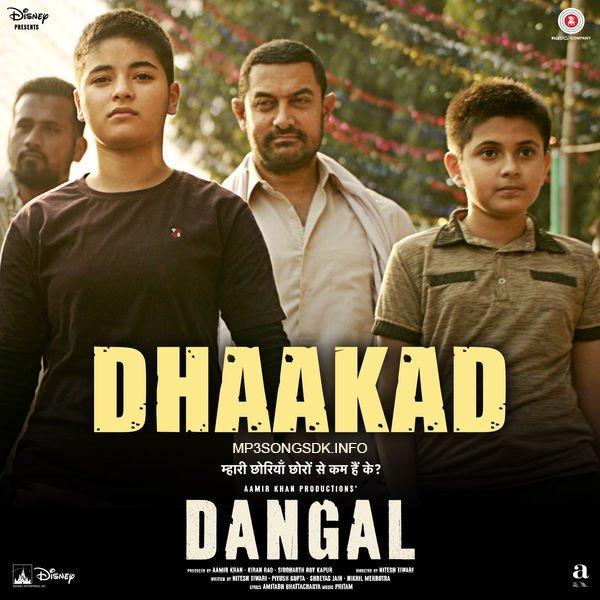 Pk hindi movie (peekay).