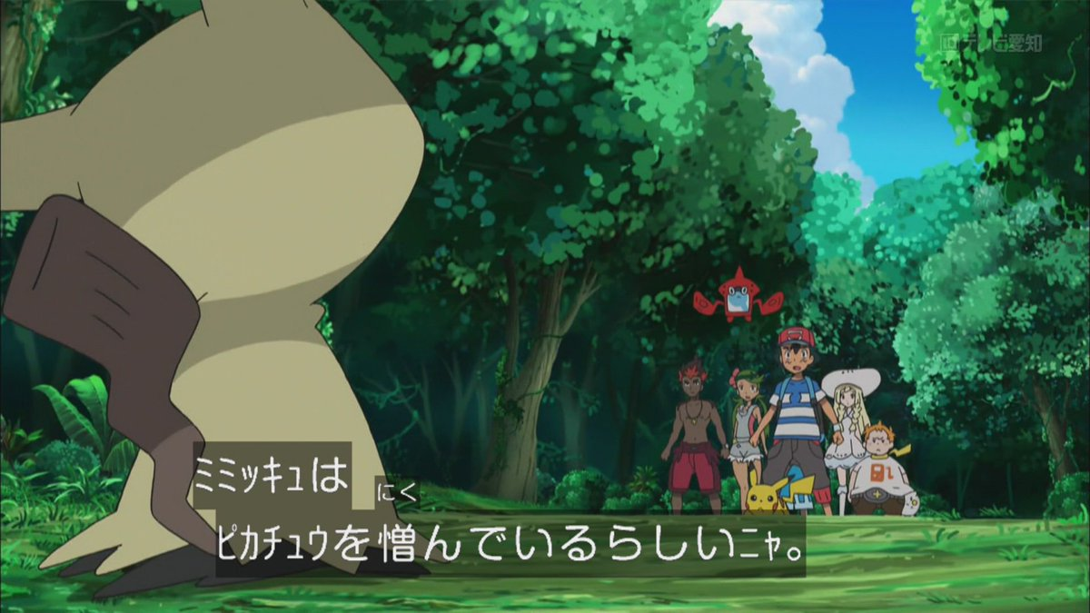 ピカチュウを憎んでいる…アニメで姿を出す事が出来ない事情がある…ハッ! #anipoke