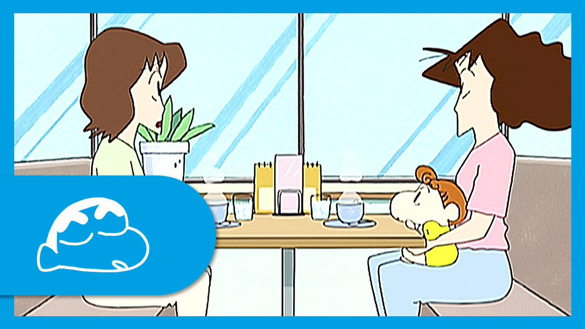 "SHIN CHAN on Twitter: ""Shin chan | ¡Ey, que cuando dos mujeres se juntan...! | episodio en español Míralo aquí --> https://t.co/8MwJhTTig8 ..."